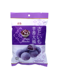 Mochi - Mochi Taro - 120 gr