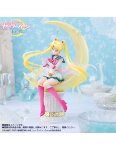 Sailor Moon Eternal Figurine - Figuarts Zero Chouette Super Sailor Moon Bright Moon décor