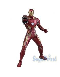 SegaPrize - Marvel -...