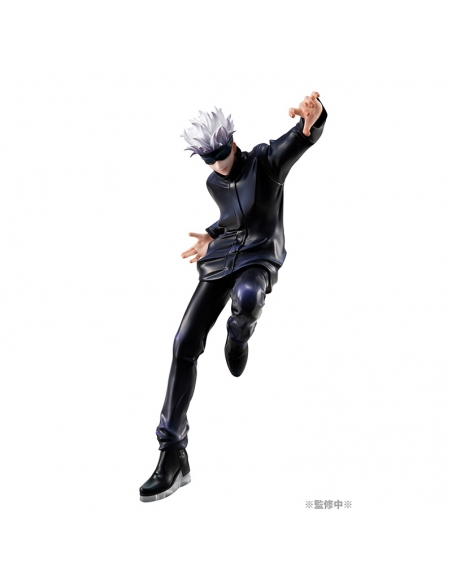 Megahouse - Jujutsu Kaisen Figurine 1/7 - Satoru Gojo